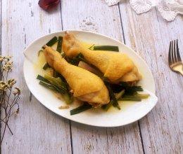 #秋天怎么吃#蒸盐焗鸡腿的做法
