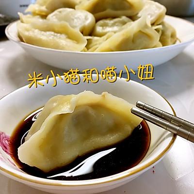 冬至的那碗芹菜牛肉饺