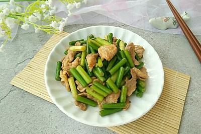 蒜薹炒肉片