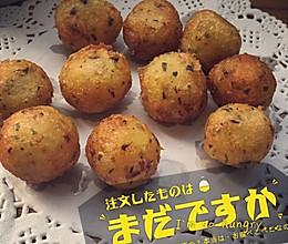 改良版土豆泥丸子的做法