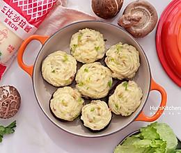 脆皮雪糕般的低脂薯泥蘑菇的做法