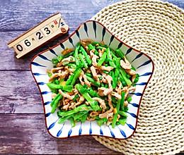 肉丝炒豇豆的做法