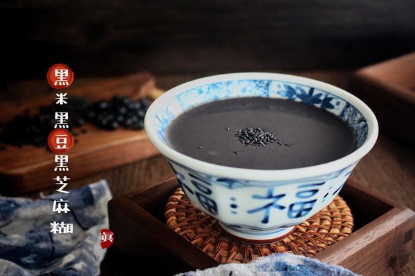 固发乌发的黑米黑豆黑芝麻糊的做法