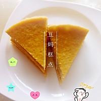 【蒸小米糕】——细腻温润米香,粗粮蒸出来的健康的做法图解9