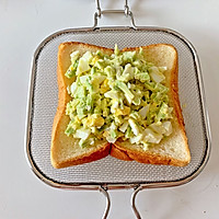 牛油果鸡蛋热压三明治#带着零食去旅行!#的做法图解7