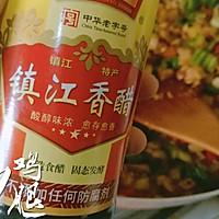 三丁炒鸡腿#金龙鱼外婆乡小榨菜籽油 最强家乡菜#的做法图解17