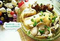 鲜鸡菌汤锅的做法
