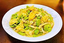 家常美味,蚕豆米炒鸡蛋的做法