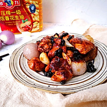 干葱豆豉鸡 #多力金牌大厨带回家#
