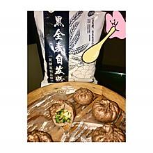 #健康低脂,选新良全麦自发粉# 黑全麦自发素菜包