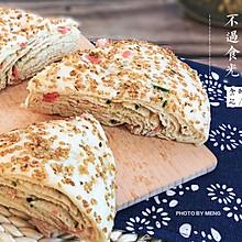 千层香葱火腿发面饼#快手又营养,我家的冬日必备菜品#