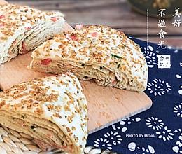 千层香葱火腿发面饼#快手又营养,我家的冬日必备菜品#的做法
