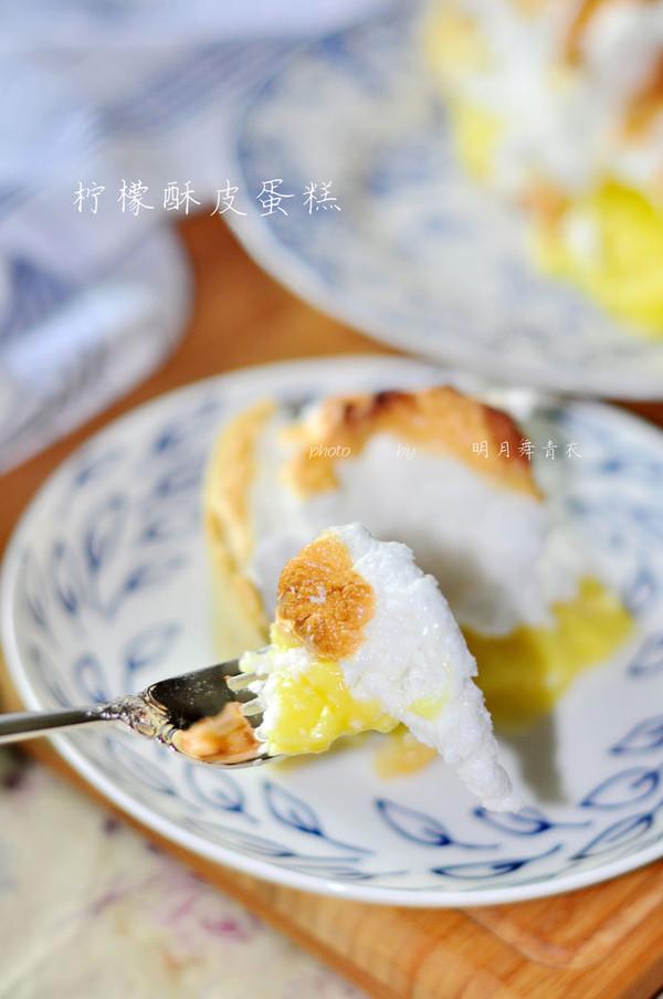 柠檬酥皮蛋糕