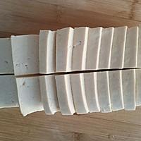 料汁豆腐的做法流程详解1