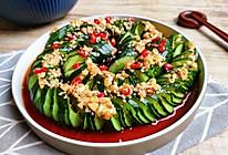 高颜值凉拌菜『蓑衣黄瓜』的做法