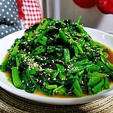 锦娘制——芝麻菠菜