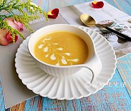 #洗手作羹汤#奶油南瓜浓汤的做法