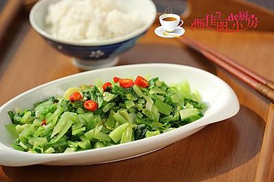 小炒芥菜百#春天不减肥,夏天肉堆堆#