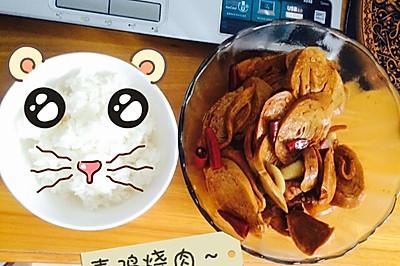 最爱豆制品之素鸡烧肉~