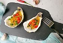 比饭店还好吃的蒜蓉蒸生蚝的做法