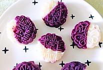 超快自制山药紫薯糕点的做法