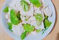 青椒炒嫩豆腐的做法