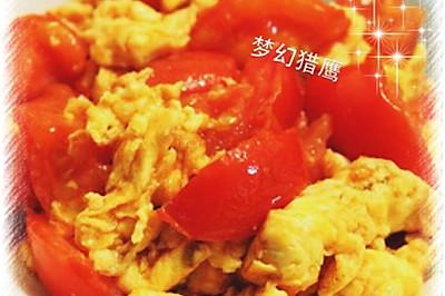第一次!家常番茄鸡蛋!