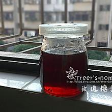 玫瑰糖浆—那些零碎的玫瑰花茶的归宿#自己做更健康#