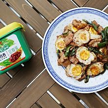 春日里的小确幸:酱香太阳蛋小炒肉