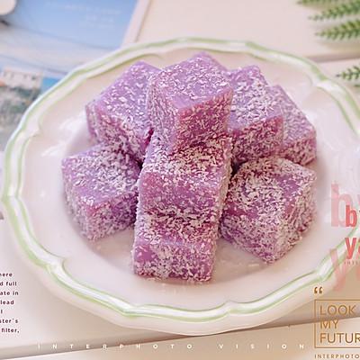 紫薯椰丝小方