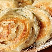#中秋团圆食味#街头美食葱油饼