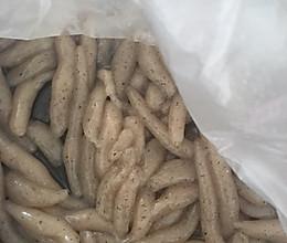 #冰箱剩余食材大改造#黑豆杂粮鱼鱼面的做法