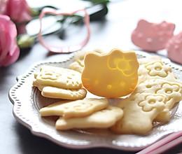 卡通小饼干,制作简单,萌趣造型合适亲子烘焙的做法