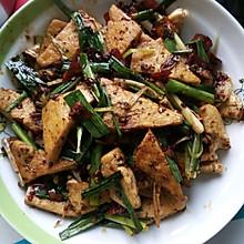 蒜苗老豆腐
