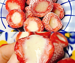 草莓的神仙吃法❗️爆浆的草莓炼乳冻