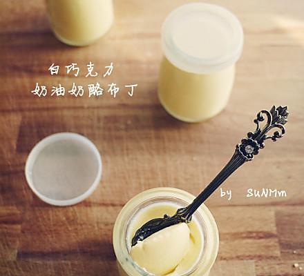 白巧克力奶油奶酪布丁的做法