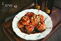 酿香菇#巨下饭的家常菜#的做法