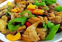 #美食视频挑战赛# 牛肉猴头菇的做法