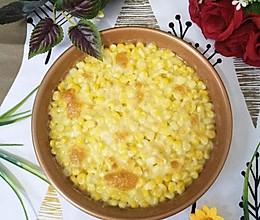 奶油芝士焗玉米粒的做法