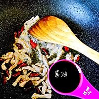 绿豆芽炒肉的做法图解4