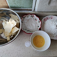 家庭网红版云顶黄油曲奇饼干,简单零失败,美味与颜值共存!的做法图解1