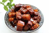 新手红烧肉,不用炒糖色的做法