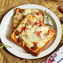 无需揉面,简单快手,美味又拉丝的吐司披萨