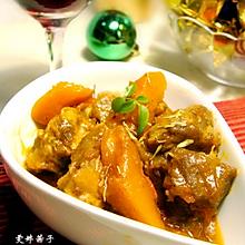 传统西餐最受欢迎的经典菜肴【红酒烩牛肉】
