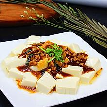 肉末浇汁豆腐