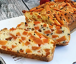 #好吃不上火#松软香甜红薯蛋糕的做法