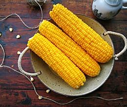 #一人一道拿手菜#这样煮出香甜软糯的玉米的做法