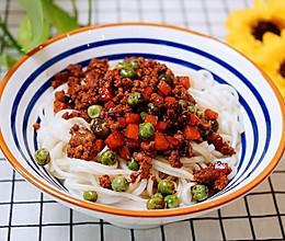 豌豆肉沫拌面的做法