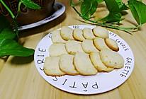 #憋在家里吃什么#清爽清新清甜的一柠檬饼干的做法