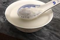 香芋椰汁西米露的做法